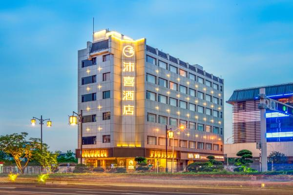 125 Hotels In Nanku Jiangsu And Its Surroundings Online