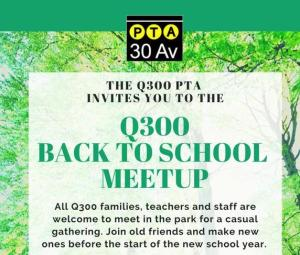 Read more about the article Q300 PTA Back-to-School Meetup 2021
