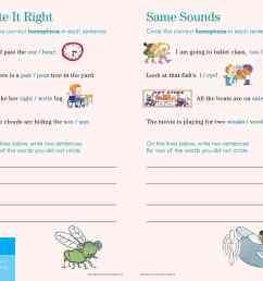 Brain Quest Workbook: Grade 2 - A2Z Science \u0026 Learning Toy Store [ 1823 x 2560 Pixel ]