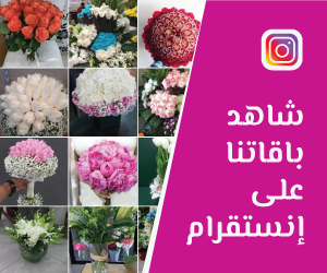 محل ورد الكويت