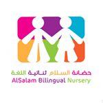 حضانة السلام ثنائية اللغة