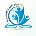 معهد القمة التعليمي
