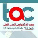 معهد تاك تكنولوجي للتدريب الأهلي