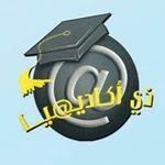 حضانة ذي أكاديميا ثنائية اللغة