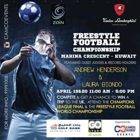 Kuwait National Freestyle Football Championship