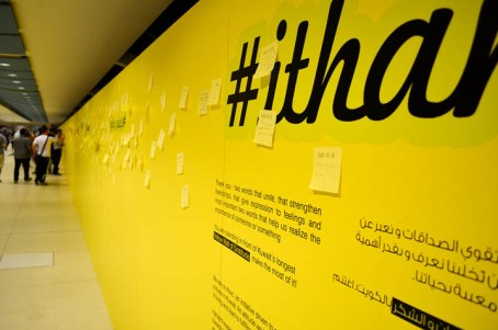 Alnowair's #iThank Yellow Wall of Gratitude at Marina Mall Bridge 4