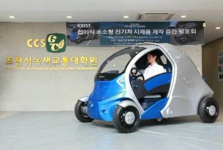 Armadillo-T Foldable Micro All-Electric Car