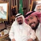 King Abdullah Selfie With Grandson