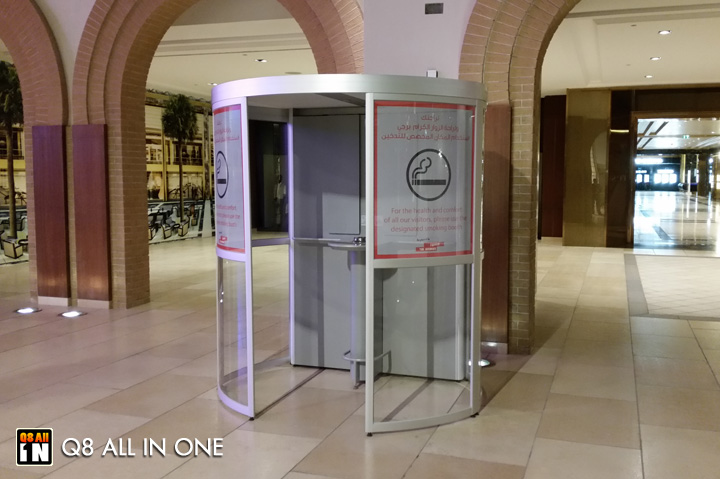 Smoking Booths Avenues Mall