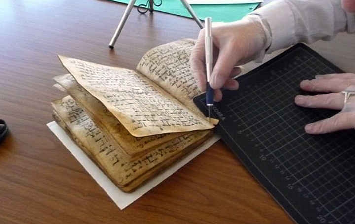 Researchers Discovered Oldest Copy Of The Holly Quran