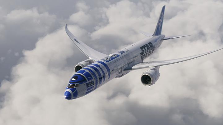 Star Wars R2-D2 Jet Plane