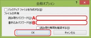 pass02