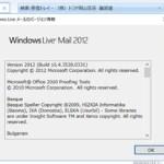 Windows Live mail 文字化け障害