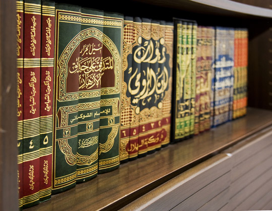 arabic-library