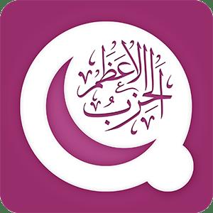 Hizbul Azam