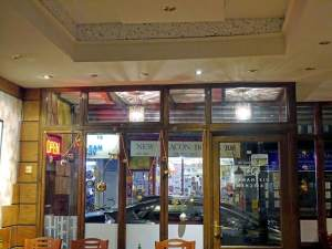 Q and T Vietnamese Restaurant Inside