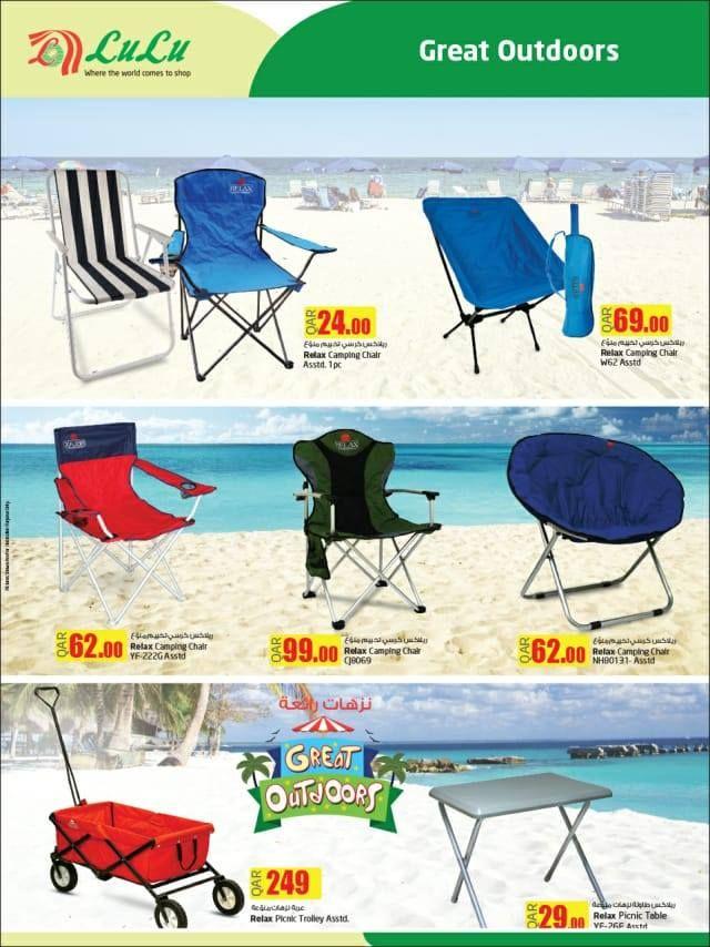 folding chair lulu bean bag chairs at walmart hyper market qatar offers 4824 super twffer com