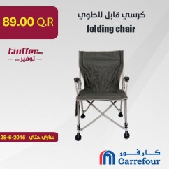 Folding Chair Qatar Cafeteria Tables And Chairs 454 Super Market Twffer Com