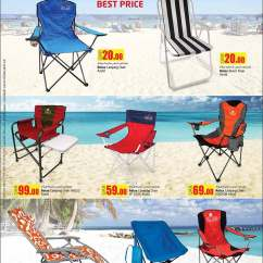 Folding Chair Lulu Lounge Covers Walmart Outdoor 06 10 5 Qatar I Discounts