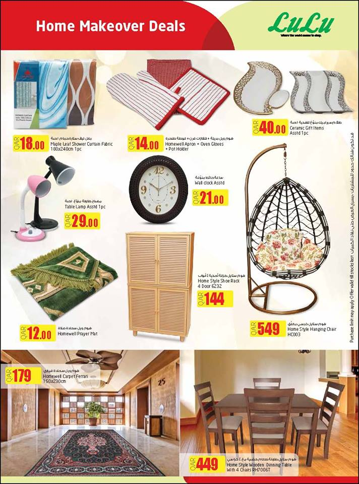 hanging chair qatar cool accent chairs lulu make over 06 11 5 i discounts