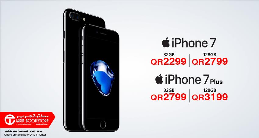 jaririphone0609  Qatar i Discounts