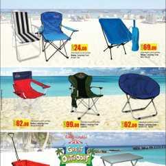 Folding Chair Qatar Barber Hydraulic Fluid Binder2 04 I Discounts