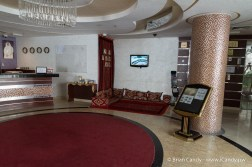 Rawdat Al Khail Hotel Reception
