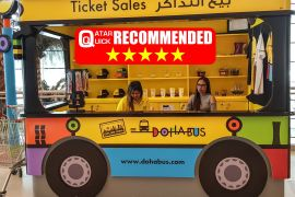 The Doha Bus ticket sales kiosk in City Center Mall
