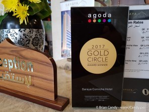 Saraya Corniche Hotel won the 2017 Agoda Gold Circle Award