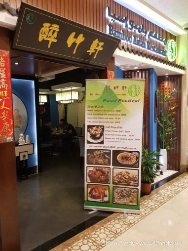 Saraya Corniche Bamboo Restaurant