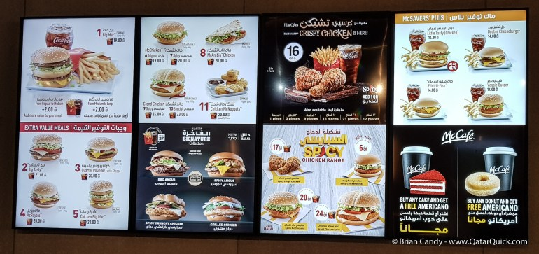 McDonald's Qatar Menu Board January 2019