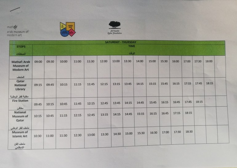 Mathaf Bus Timetable