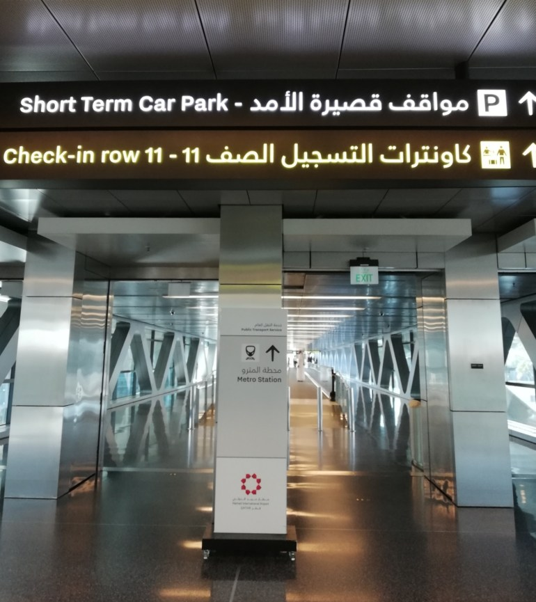 Way to Metro