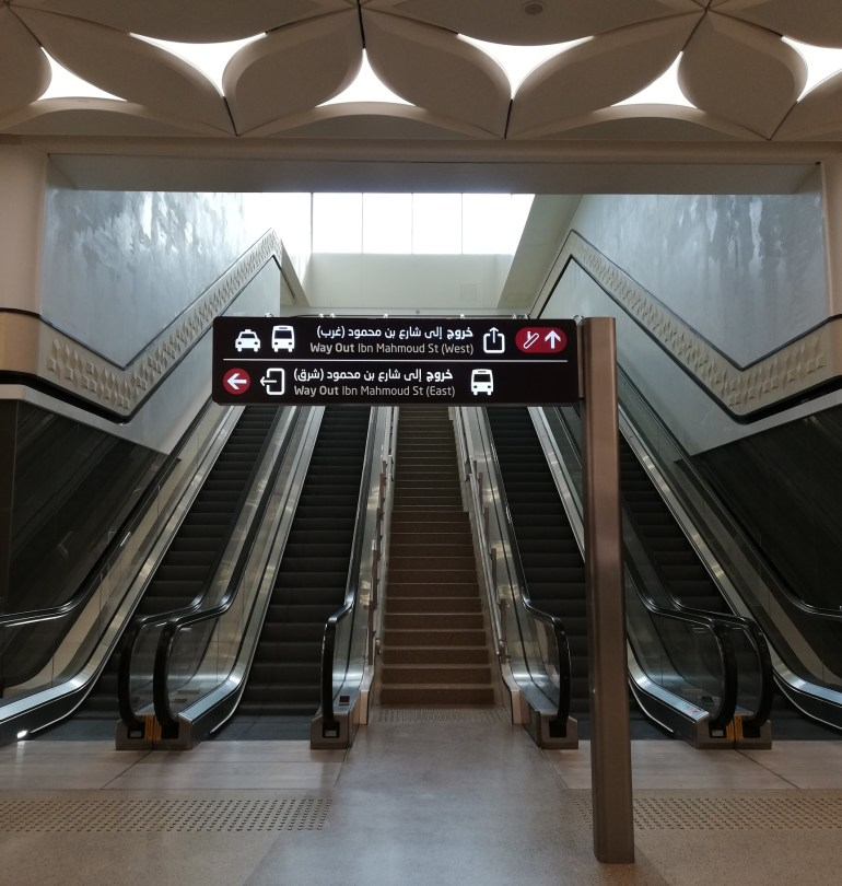 Bin Mahmoud Metro West exit Qatar