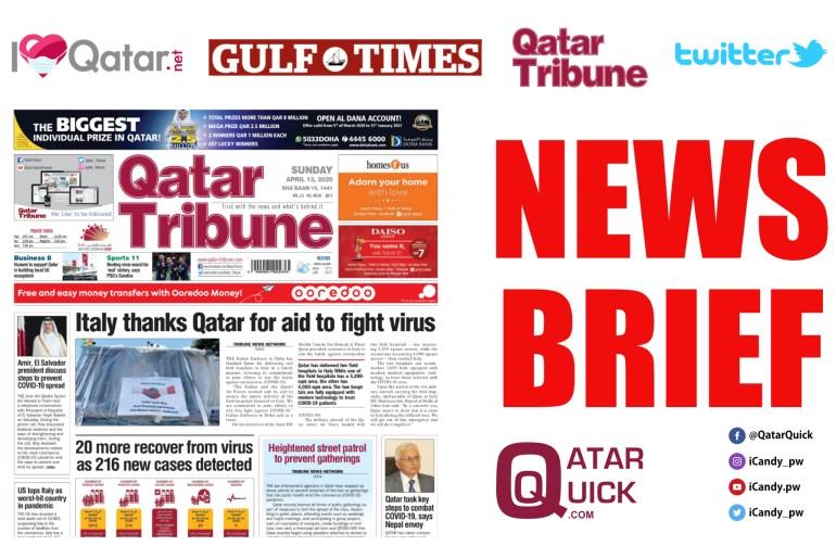 Qatar News Brief