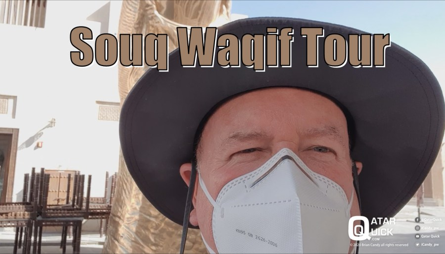 A quick unscripted tour around Souq Waqif