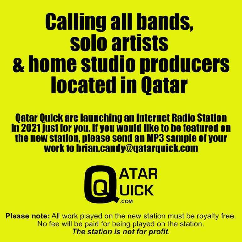 QQ Radio