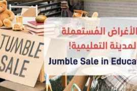 Education City Jumble Sale - FREE Event Today