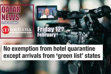 No exemption from hotel quarantine except from 'Green List'
