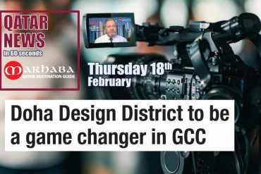 Doha Design District to be a game changer in the GCC