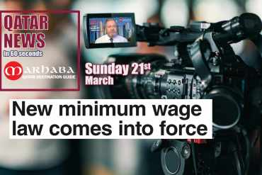 New minimum wage law comes into force