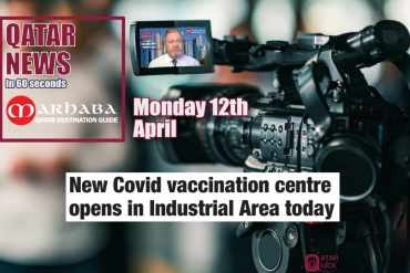New Covid vaccination center opens in the Industrial Area