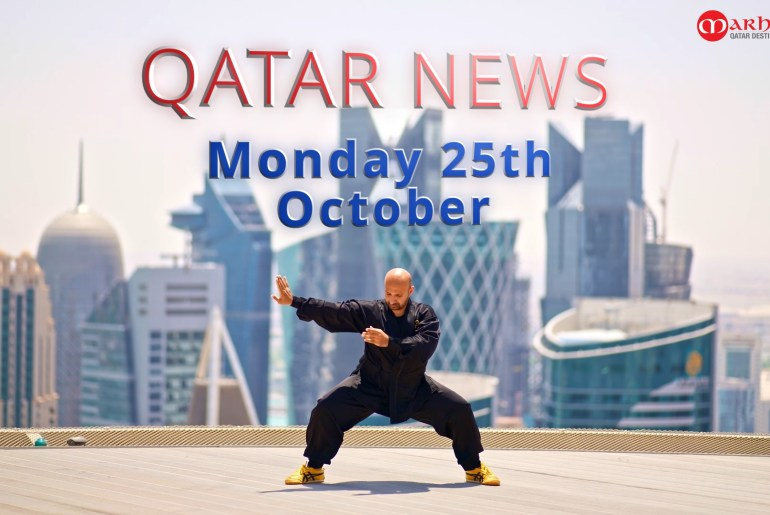 Qatar News Papers Monday 25th October
