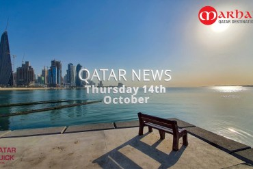 Qatar News Papers Thur 14th Oct
