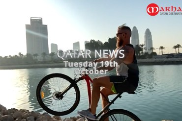 Qatar's News Papers Tuesday 19th Oct