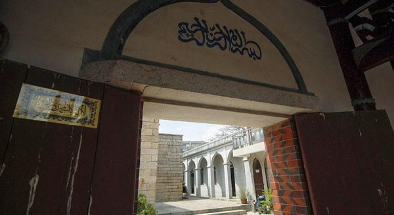 চীনের ফুজিয়ান প্রদেশের ঐতিহাসিক ফুজু মসজিদ