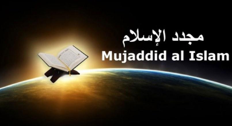 আধ্যাত্মিকতা- ইসলামে আধ্যাত্মিক চেতনা এবং বুযুর্গানে দীনের ত্যাগ