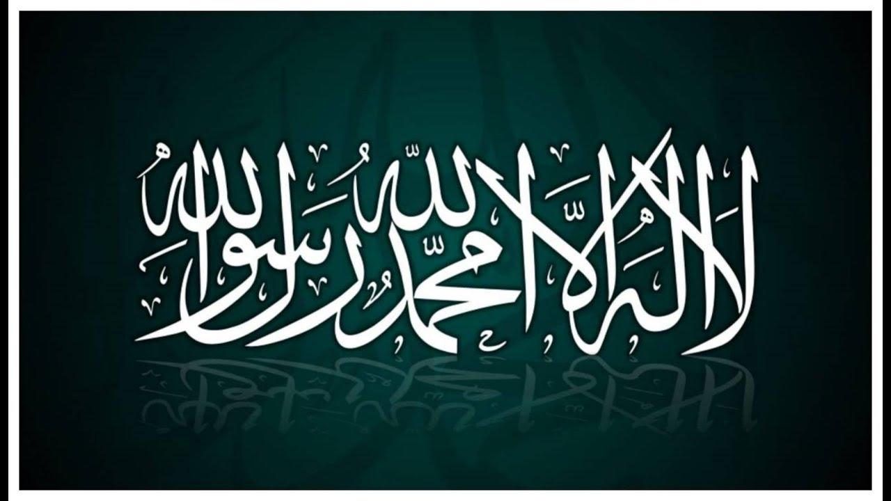 qawmi madrasa books download
