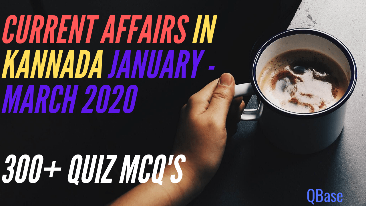 Current Affairs in Kannada January-March 2020 PDF
