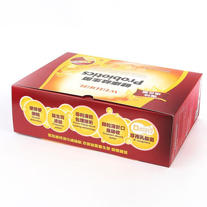 【獨特複合菌】WEIDER 威德健康益生菌(90包/盒)+牛津布超厚實行李袋